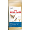 Royal Canin Siamese 38 kassitoit siiami kassile, 10 kg